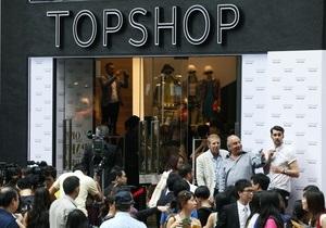 Topshop - проект - допомога жертвам домашнього насильства