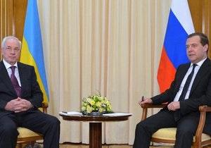Україна-Росія - газове питання Митний союз - про що  по-дружньому  говорили Азаров і Медведєв у Сочі