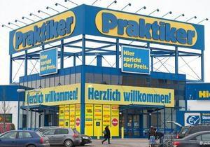 Мережа будівельних супермаркетів Praktiker подала заяву на банкрутство