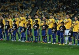 Попасть на матч Украина – Англия можно за 40 гривен
