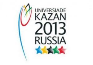 Универсиада 2013: Футбольная сборная Украины прорывается в плей-офф