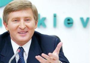 ДТЕК - Енергофлагман Ахметова готується підкорювати Європу, створивши філію у Швейцарії