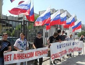 У Криму вимагали  повернути Севастополь Росії
