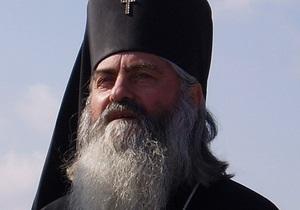 Болгарія - потонув митрополит Кирило