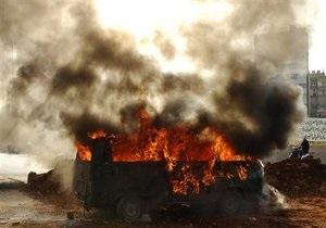 Ліван - вибух