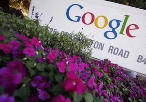 Google - AdBlock Plus