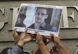 Сноуден - Обама - візит