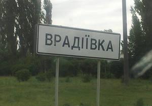 У Харкові пройшли дві акції солідарності з жителями Врадіївки