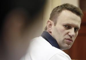 Росія - Навальний - суд