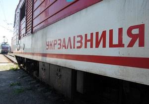 Укрзалізниця запустила онлайн-сервіс про запізнення поїздів