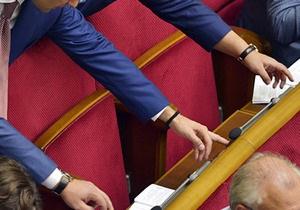 ВР продовжує «штампувати» важливі для влади законопроекти: депутати ратифікували «офшорну» угоду з Кіпром