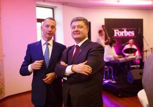Forbes - Борис Ложкін - Петро Порошенко
