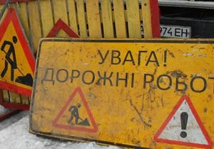 Ремонт доріг - Укравтодор - Кабмін виділив 1 млрд грн на утримання доріг на шкоду виплатам за кредитами