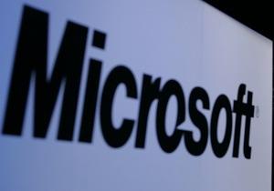 Microsoft може залишитися без торгової марки SkyDrive