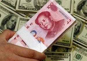 Китайские банки - Китайские банки захватывают мировой рынок, вытесняя британские финучреждения