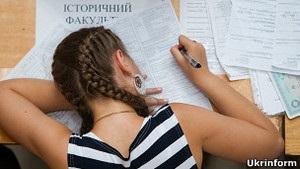 В Україні стартувала вступна кампанія