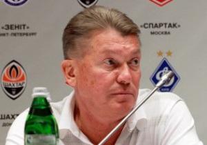 Блохин: Многих футболистов в Динамо вы не увидите