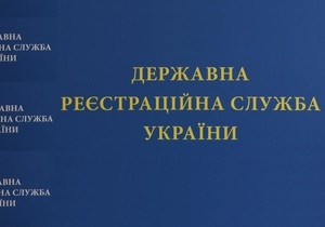 Реєстрація бізнесу - З сьогоднішнього дня в Україні змінюються правила реєстрації нового бізнесу