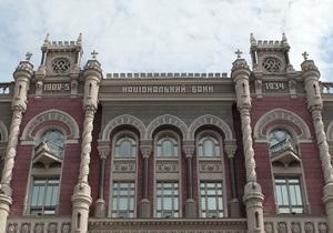 Українські банки суттєво знизили темпи нарощування прибутку за підсумками п'яти місяців