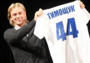 Тимощук будет выступать в Зените под своим счастливым номером