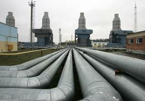 Газове питання - Росія - Європа - Азія