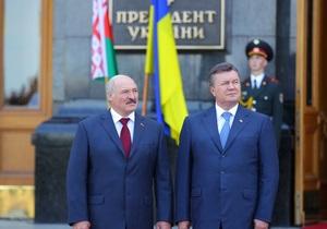 Лукашенко - Янукович - Лукашенко побачив в Україні  надійного партнера
