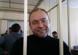 Василь Волга - Екс-голова Держфінпослуг Волга отримає право на дострокове звільнення лише через три роки