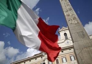 Криза ЄС - Італія