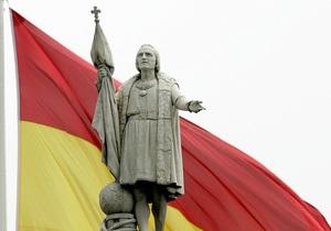 Новини Іспанії - пенсії - соціалісти
