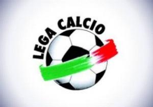 В Италии 41 футбольный клуб подозревают в денежных махинациях