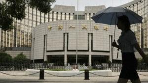 Акції китайських підприємств падають через страх кредитної кризи