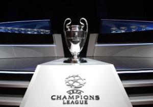 Лига Чемпионов: Состоялась жеребьевка первых раундов квалификации