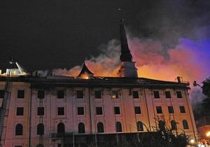 Рига - замок - пожежа
