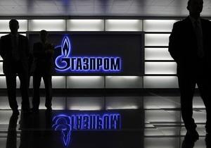 Новости Газпрома - Италия добилась от России скидки на газ