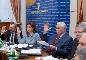 КА почне розгляд проекту зміни Конституції України