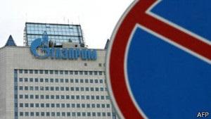 Газпром заявив про швидке будівництво газопроводу до Європи