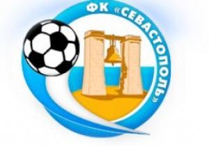 Офіційно. Севастополь поповнився молодими гравцями Шахтаря