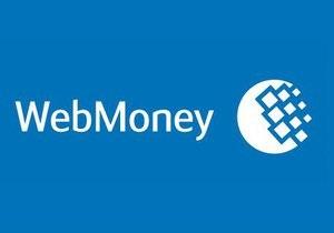 Webmoney - блокування рахунків - суд