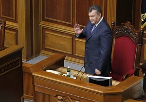 Янукович - приїде до Верховної Ради в день закриття сесії