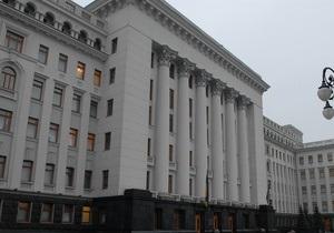 Яценюк відправився на переговори з Януковичем