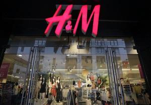H&M - одяг - Друга в світі мережа магазинів одягу знову показала невтішні фінансові показники