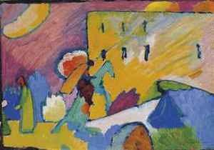Кандинський - полотна - продаж - аукціон