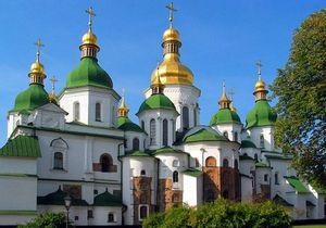 ЮНЕСКО - Софія Київська