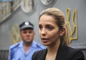 До Тимошенко з візитом приїхала її донька Євгенія