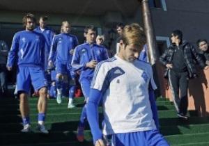Динамо приступило к работе после летнего отпуска
