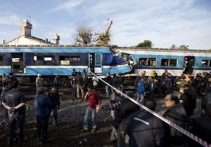 Аргентина - зіткення - потяги