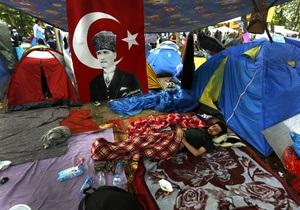 Заворушення в Туреччині - Влада Стамбула наказала учасникам протесту залишити парк Гезі