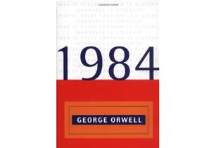 Джордж Оруелл 1984
