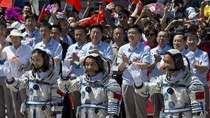 Китай відправив на орбіту другу жінку-астронавта