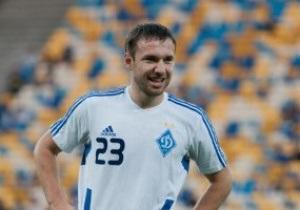 Богданов вирушає на збори з київським Динамо